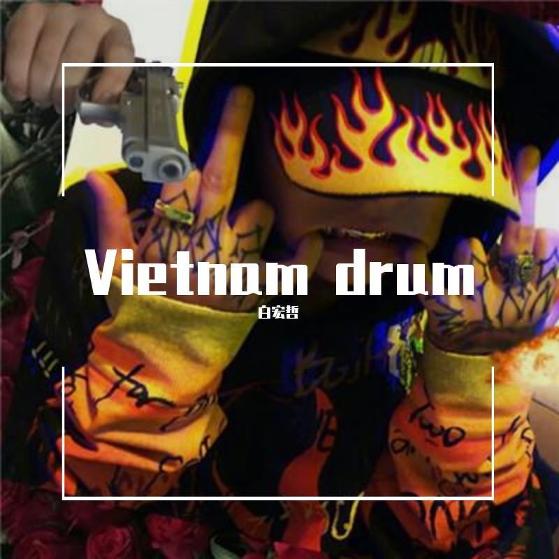 Vietnam drum